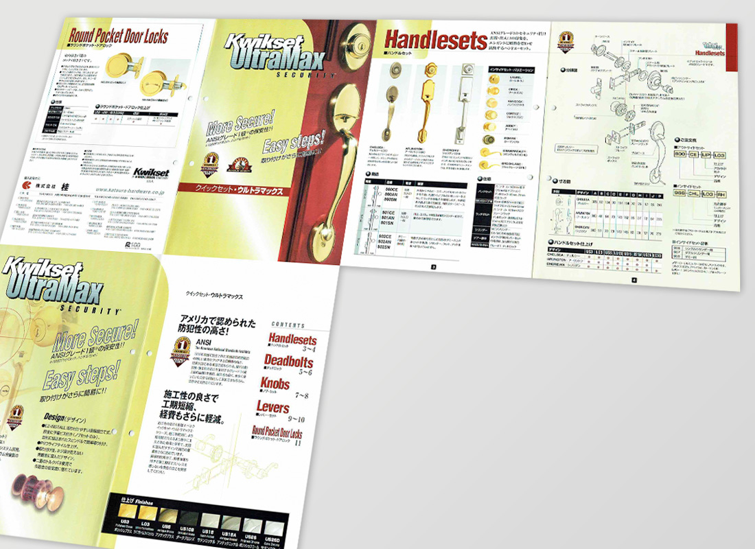 Catalogue design and for Kwikset